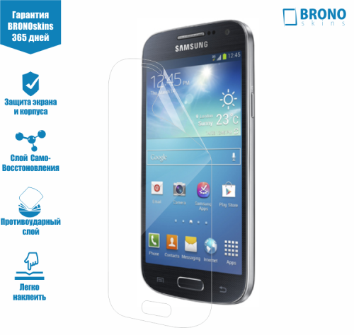 Броня для Samsung Galaxy S4 mini