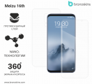 Защитная броня экрана и корпуса Meizu 16th