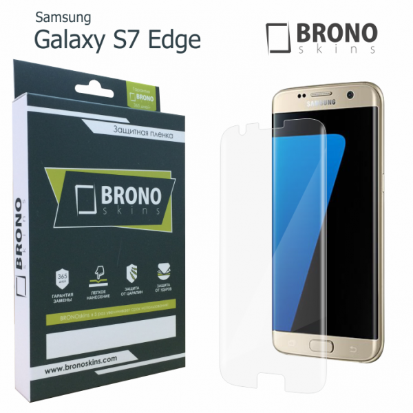 case friendly screen protector bronoskins for Samsung S7 Edge